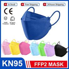 Fish KN95 – masque de protection facial, FFP2, FFP3, filtre anti-poussière, réutilisable, noir, pour adultes