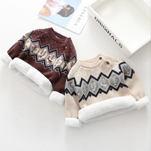 Sweater Knitted Newborn Baby Winter for Plus Thick Bottoming Pullover Fur 0-24M