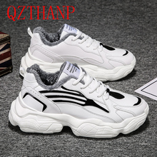 Winter Fashion Men's Casual Shoes Comfor