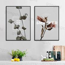 Современный постер в скандинавском стиле с изображением растений