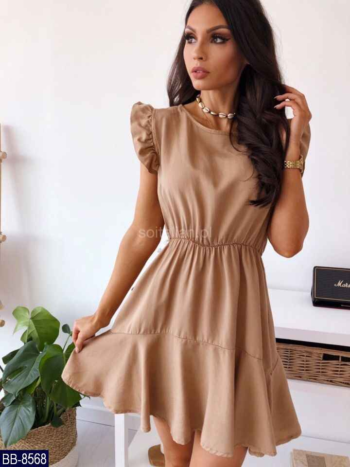 New Women Autumn Summer Dress Elegant Casual Ruffles Sleeve O-neck Shrink Waist Dresses Party Vestidos