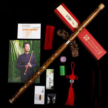 Музыкальные инструменты Профессиональная бамбуковая флейта китайская поперечная деревянная dizi деревянная флейта 1 шт