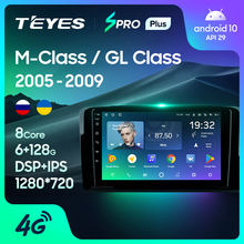 TEYES SPRO Plus For Mercedes Benz ML GL ML350 GL320 X164 2005 - 2009 Car Radio Player Navigation No 2din 2 din dvd