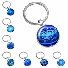 HOT! 2019 New Fantasy Ocean Kaleidoscope Pattern Series Glass Cabochon Keychain Popular Jewelry Gift