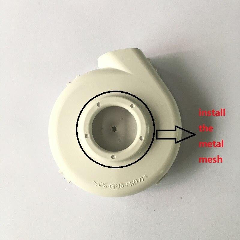 发动机换气风扇马达 1