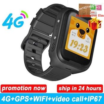 4G Kids Smart Watch GPS Locator Phone Video Call Watch Waterproof Smartwatch Child Clock Localizador GPS PK Q50 Q90 Student Gift 7
