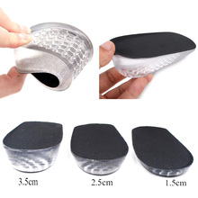 1 Pair Silicone Gel Sole Heel Cushion Soles Soft Insoles For Shoes Spurs Pain Foot Cushion Half Heel Insole Pad Height Increase border for traveler silicone height increasing insoles heel spur cushion soles relieve foot pain protectors heel cup insole