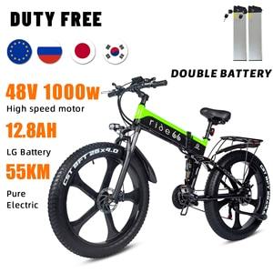 Электрический велосипед 48v 12.8AH 1000W 4,0 Fat tire Электрический велосипед пляж Крейсер велосипед усилитель велосипед складной литиевый аккумулято...