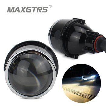 2x Universal HID Bi-xenon Fog Lights Projector Lens Driving Lamps Retrofit For Ford Honda CRV Fit Subaru Renualt Suzuki Swift