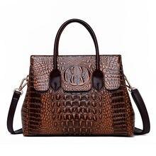 Роскошные сумки женская сумка на плечо ремне дизайнерская через
