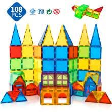 Romboss большой размер 3D Магнитная плитка строительные блоки Магнитный конструктор наборы кирпичей обучающие игрушки для детей Подарки