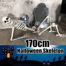 Esqueleto esqueleto dia das bruxas 170cm esqueleto anatômico humano modelo festa de halloween decoração esqueleto arte esboço # yl5