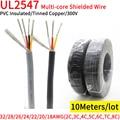 10 м 32 30 28 26 24 22 20 18 AWG UL2547 экранированный провод аудио 2 3 4 5 6 7 8 ядер управление наушниками медный сигнальный кабель