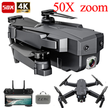 цены Drone 4K 1080p 2 Camera WIFI Smart Optical Flow Me Quadcopter Drone With HD Camera Long Battery Life Altitude Hold RC Drone Toys