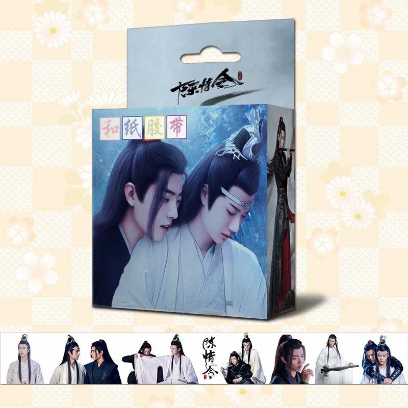1.5cm*5m The Untamed Washi Tape Chen Qing Ling Xiao Zhan Wang Yibo Adhesive Tape Fans Gift