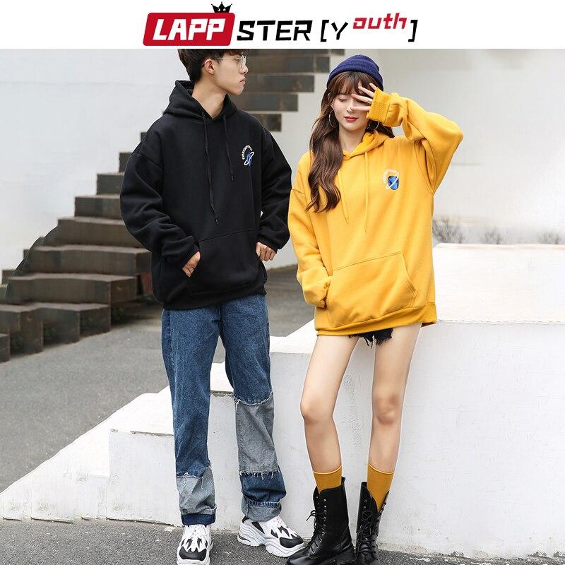 LAPPSTER-Youth Men Patchwork Streetwear Hoodies 2020 Autumn Pullover Man Harajuku Sweatshirts Oversized Yellow Hoodies Plus Size 3