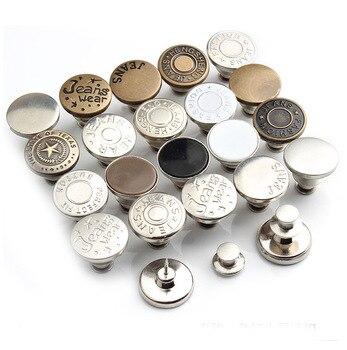 5 шт. застежка-молния металла брюки кнопки Костюмы идеально сидят на теле, кнопка регулировки самостоятельно увеличить уменьшить объем талии 17 мм Бесплатная ногтей Швейные