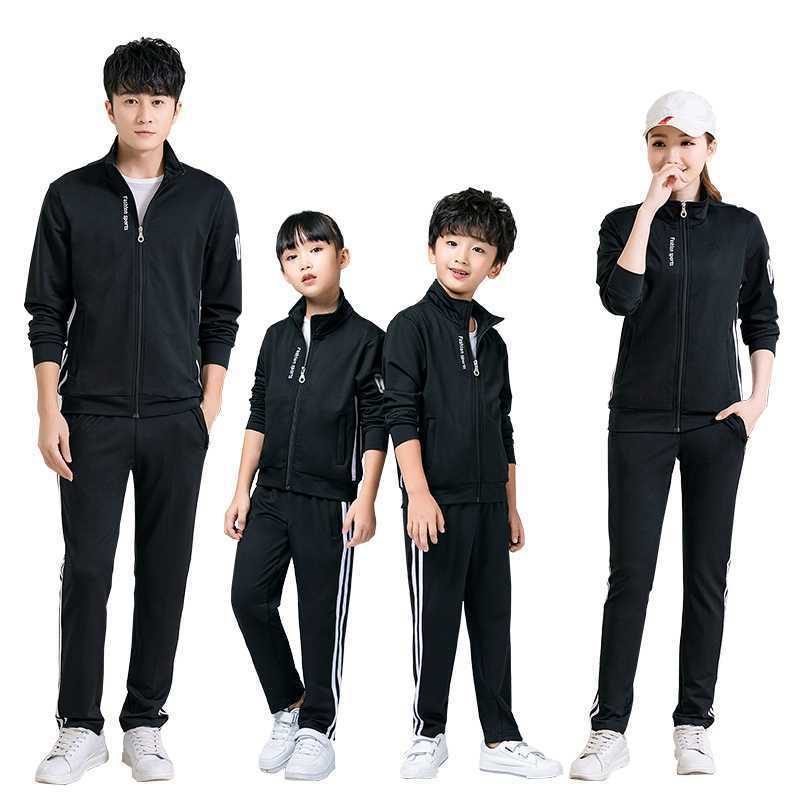 Men And Women Sports Set Spring And Autumn New Style Casual Parent And Child Clothing Coat Gym Running Couple Clothes Baseball U