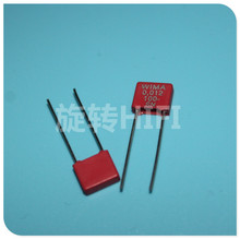 20 piezas nuevo rojo WIMA MKS2 12NF 100V P5MM 0.012UF 123/100V Audio 123 mks 2 12n 0.012u100v