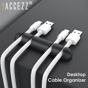 !ACCEZZ 5pcs USB Cable Organizer Silicone Clip Phone Cables Line Desktop Line Wire Winder Holder Earphone Mouse Cord Management