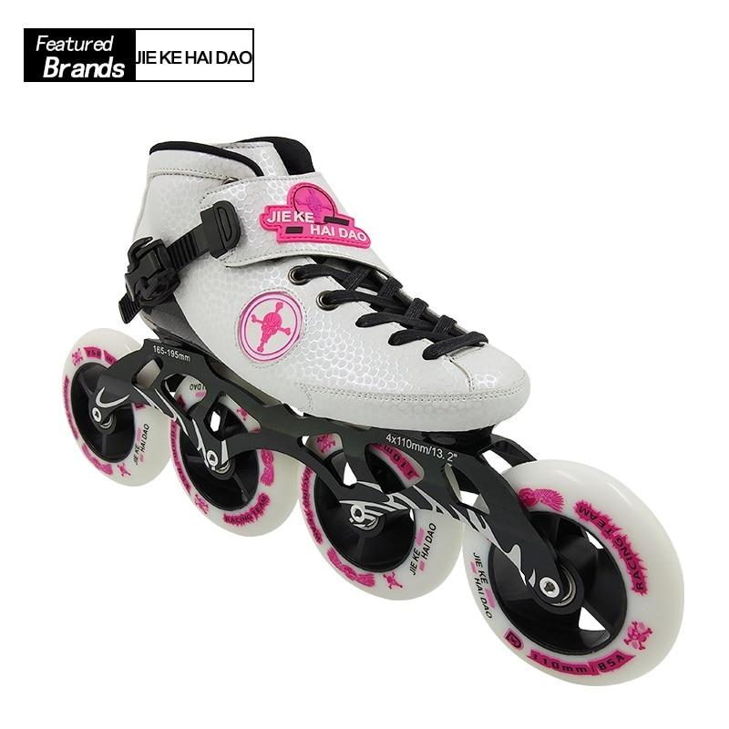 PASENDI Professional Carbon Fiber Speed Skates Adult Mens and Womens Skates 4-Wheels Single-Row Roller Skates Shoes Black Inline Skate Shoes