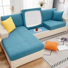 Capa de almofada do sofá elástico para a poltrona sala estar sofá de canto grosso assentos funiture protetor slipcover capa