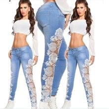 Joineles белый кружевной пэчворк женские джинсы горячие сексуальные джинсовые брюки Узкие женские узкие брюки стрейч большого размера потертые джинсы