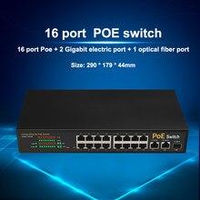 Porta do Switch POE Interruptor Rápido com 2 16 porto 1000M uplink 1 porta SFP PoE Switch Ethernet PoE 48V interruptor para a câmera ip