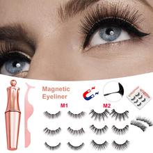 3 Pairs Magnetic Liquid Eyeliner Set False Eyelashes Waterproof Natural Fitting for Professional or Daily Use
