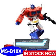 MS 장난감 액션 그림 장난감 MSB18X MS B18X 작은 비율 금속 색상 OP 사령관 트럭 거대한 국가 변형 변형