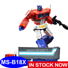 MS Toys Action Figure Toys MSB18X MS B18X Small Proportio Metal Color OP Commander Truck GiantCountry Deformation Transformation