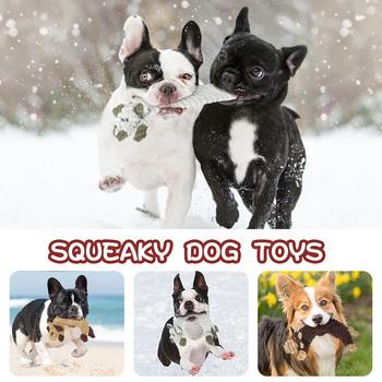 ThinBest piskliwy szkolenia psów pies ząbkowanie żucia i pluszowe zwierzę Zabawka Dla psów zestaw zabawek Zabawka Dla Psa pies słodkie zabawkowe zwierzątka tanie i dobre opinie XingZhiJian CN (pochodzenie) Polar Zabawki do gryzienia Chew Squeak Toys Fleece multicolor series Clean teeth Pet Products