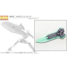 Kotobuki modelo msg mh05 super rip espada de corte mecânica arma pacote kits montar figura ação brinquedos modelo