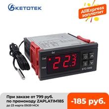 Relay Thermoregulator-Incubator Temperature-Controller Cooling STC-1000 Digital Heating