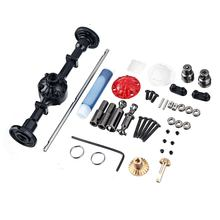 WPL D12 1:10 Metal Rear Bridge Axle Assemble RC Car DIY Spare Parts Remote Control Vehicle Accessories