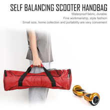 цена на Portable Carrying Bag for 2 Wheels Self Balancing Electric Scooter Skateboard 6.5 Inches Smart Balance Hoverboard Handbag