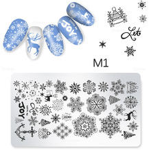 Templates Nail-Art Stamping Pictures Snowflake Printing Christmas Geometric Rectangle