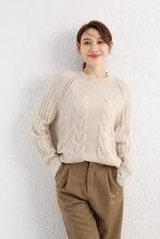Sanofi moda camisola torção design feminino duas cores estão disponíveis de malha casual novo outono inverno