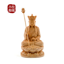 Wood carving Dizang king, Buddha statue, Tang Monk Statue Wooden crafts creative gifts home interior decoration ornaments(A983)(China)