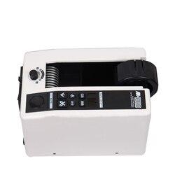 M-1000 Automatico Distributore di Nastro da Imballaggio per La Larghezza 7-50 Millimetri di Taglio Del Nastro Forniture per Ufficio Attrezzature Utensili da Taglio Macchine per Imballaggio