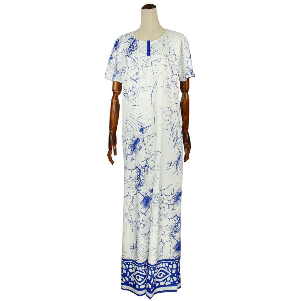 Африканская женская одежда галстук-краситель эффект чернила платье для рисования юбка - Цвет: Бежевый