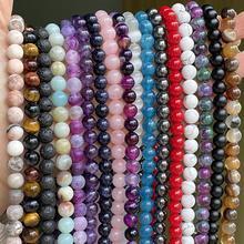 Natural Round Tiger Eye Amazonite Lava Turquoises Agates Jaspers Garnet Spacer Loose Stone Beads For Jewelry Making DIY Bracelet