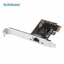 Сетевой адаптер rj45 2,5G PCI Express PCIe1X карта Lan 2,5G TXA073 2500 Мбит/с гигабитная сетевая карта 10/100/1000 Мбит/с