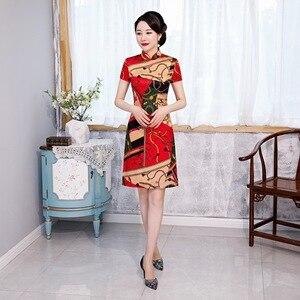 Image 2 - 2020 fabricantes de venta de vestido qipao de seda corta joven de moda mejoras diarias de un péndulo cultivar la moralidad