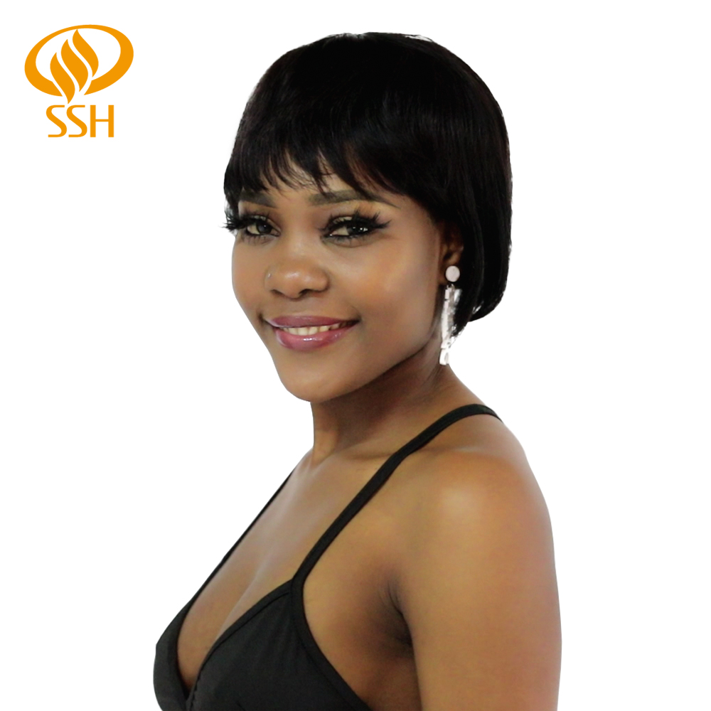 SSH Christmas Gift For Girl/Mom Short Straight Brazilian Wigs For Black Women Non Remy Human Hair Wig