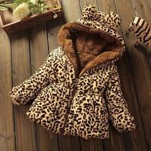 Лидер продаж года; новая зимняя одежда из хлопка для девочек; От 1 до 2 лет Детское утепленное леопардовое бархатное теплое пальто