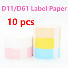 10 Pack  D11 Printing Label Supermarket Waterproof Anti-Oil Tear-Resistant Price Label Pure Color Scratch-Resistant D61 Stickers