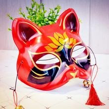 Cosplay Masquerade Festival Japanese Fox Masks Cat Anime Mask Halloween Face Plastic
