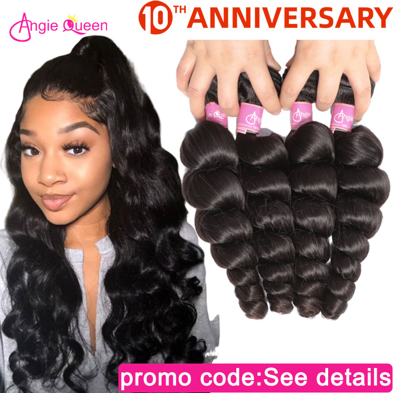 Angie Queen Loose Wave Peruvian Non Remy Hair 100% Human Hair Weaves Natural Color Bundles Remy Hair Bundles 8'-26' L
