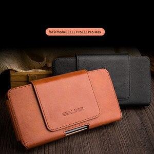 Image 4 - آيفون 11 برو ماكس جلد طبيعي الهاتف الحقيبة حزام كليب الجلود حقيبة غطاء الخصر الحقيبة حالات آيفون XS ماكس XR حالات